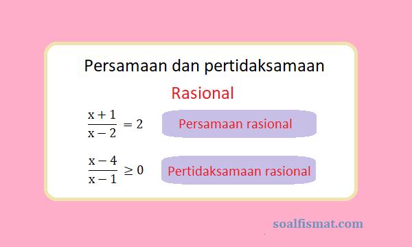 Persamaan rasional, Pertidaksamaan rasional