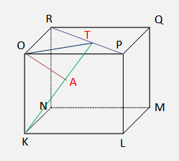 Contoh soal jarak titik ke garis kubus nomor 4